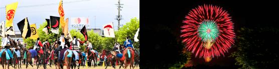 画像:標葉郷 相馬野馬追祭/花火