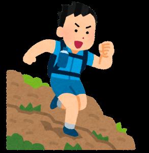 サムネイル画像:俳優・タレントのなすびさんが浪江町を縦断!